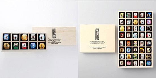 パティスリーヤナギムラ「薩摩蔵」のパッケージ