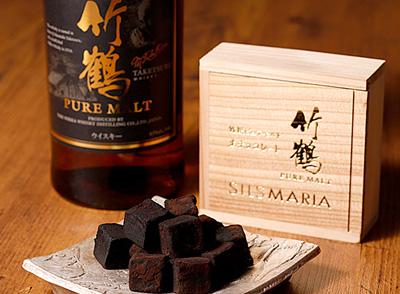 シルスマリア「竹鶴生チョコ」のパッケージ