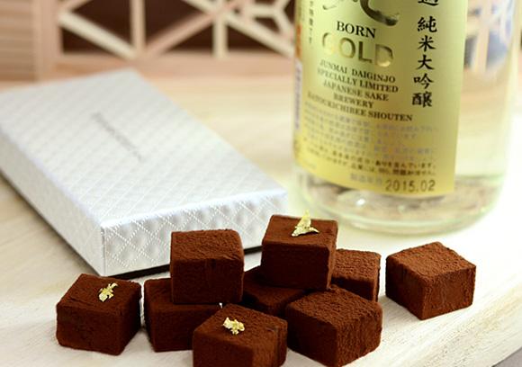 ユアーズホテルフクイ 大吟醸生チョコ「梵ゴールド」