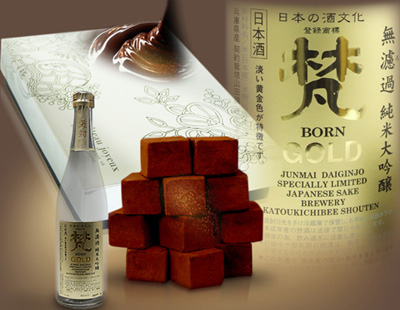 ユアーズホテルフクイ 大吟醸生チョコ「梵ゴールド」のパッケージ