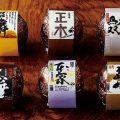 鹿児島の本格焼酎チョコレート「パティスリーヤナギムラ 薩摩蔵」